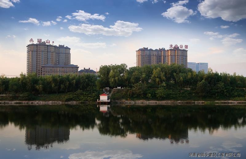 禹州太合公馆项目